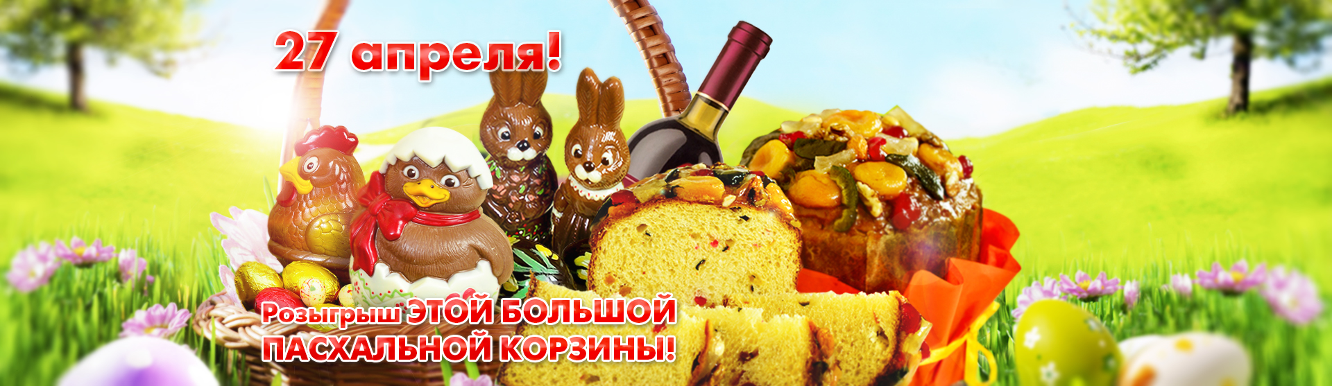 OKNA-OLTA_WEB_Slider_1920x557_Easter_Gift_Bag